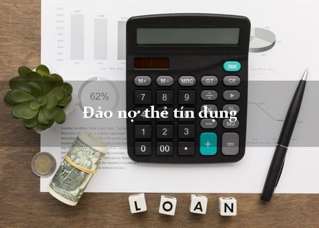 đảo nợ
